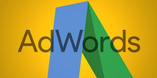 В AdWords добавили общие списки минус-слов для управляемых аккаунтов