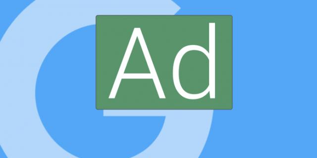 Зеленые ярлыки в рекламных объявлениях Google