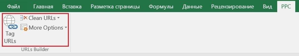 Компоновщик UTM