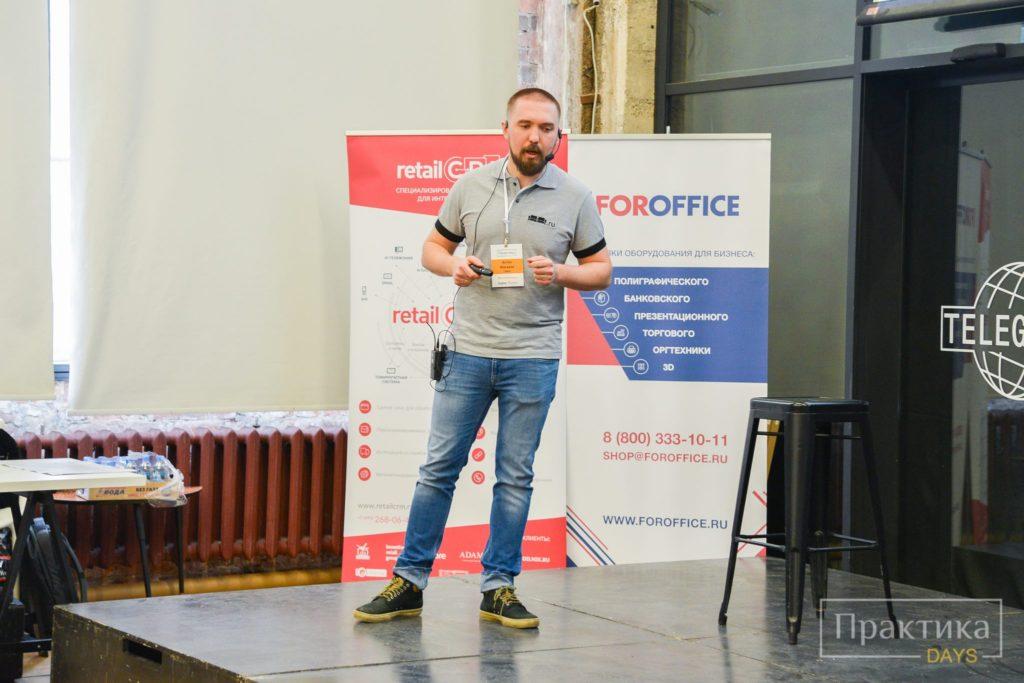 Антон Макаров -Divan.ru