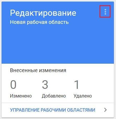 """Блок """"Редактирование"""""""