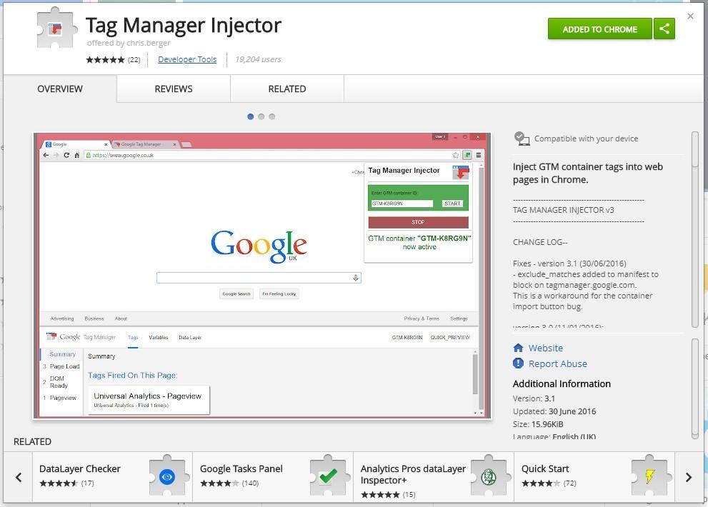 Плагины и расширения для браузеров GTM