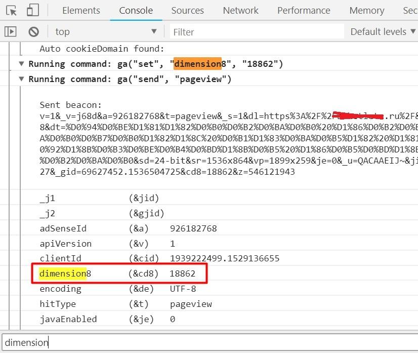 User ID для интернет-магазина на 1С-Битрикс