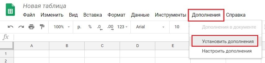 Импорт данных в Google Analytics с помощью OWOX BI Data Upload