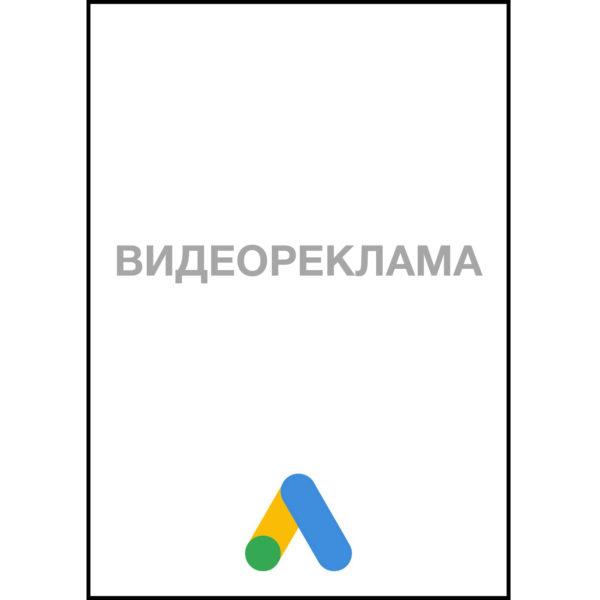 """Экзамен по теме """"Видеореклама"""""""