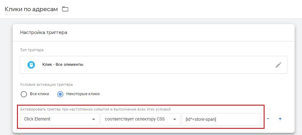 Регулярные выражения в CSS-селекторах