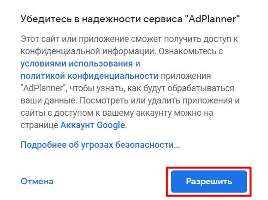 Бесплатный импорт данных из Яндекс.Директа в Google Analytics