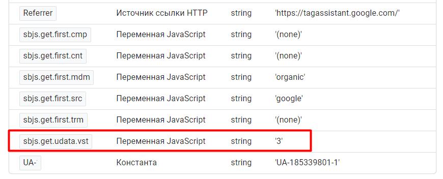 Скрипт Sourcebuster.js
