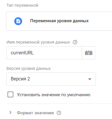 Отслеживание печати веб-страниц с помощью Google Tag Manager